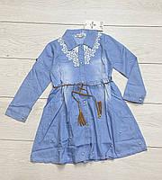 Джинсовое платье для девочек. 4- 8 лет.