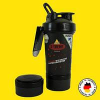 Шейкер спортивный Inkospor 650 мл + дополнительный контейнер