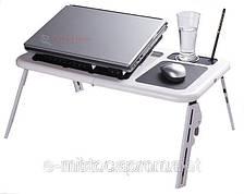 Портативный столик для ноутбука с охлаждением E-Table