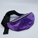 Женская бананка голографическая блестящая поясная детская сумочка фиолетовая, фото 2