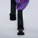 Женская бананка голографическая блестящая поясная детская сумочка фиолетовая, фото 3