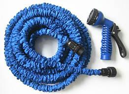 Садовий шланг Magic Hose 37.5 м з розпилювачем Синій (sp2144)