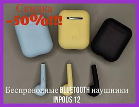 Беспроводные наушники inpods 12 Беспроводные bluetooth наушники inPods 12 с микрофоном для пк телефона wireles