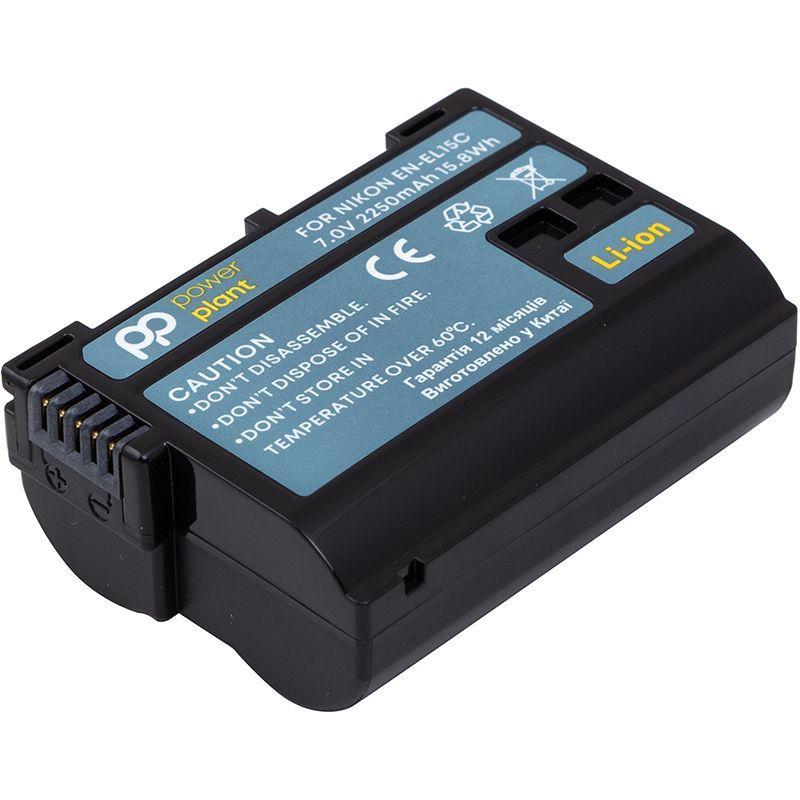 Акумулятор для фотоапарата Nikon EN-EL15C (2250 mAh) CB970490 PowerPlant