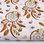 """Отрез ткани """"Ловцы снов"""" коричневые на белом (№2297а), размер 50*160 см, фото 2"""
