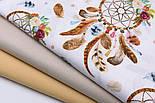 """Отрез ткани """"Ловцы снов"""" коричневые на белом (№2297а), размер 50*160 см, фото 3"""