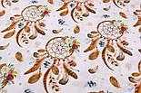 """Отрез ткани """"Ловцы снов"""" коричневые на белом (№2297а), размер 50*160 см, фото 9"""