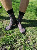 Шкарпетки сірі