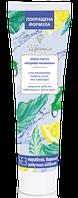 Зубная паста «Яркая улыбка» 130 г