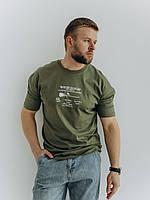 Оливковая мужская футболка с рисунками из натурального хлопка