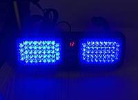 Проблисковий стробоскоп на козирок під скло синій LED Проблисковий сигнальний маячок для авто -12V, фото 1