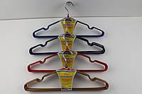 Плечики металлические в силиконовом покрытии для верхней одежды 10шт. в уп.