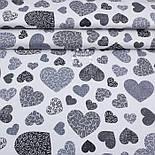 """Відріз ранфорса """"Сердечка з гілочками всередині"""" чорно-сірі, фон - білий, розмір 105 * 240 см, фото 2"""