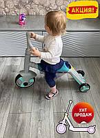 Детский самокат беговел 3 в 1, велосипед
