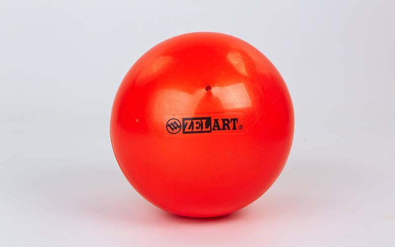 Мяч для пилатеса и йоги planeta-sport Zelart Pilates ball Mini GB-5219 20 см Оранжевый