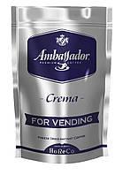 Кофе растворимый Ambassador Crema, 200 г