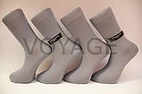 Хлопковые мужские носки МОНТЕКС №18, кеттельный шов, усиленные пятка и носок, фото 1