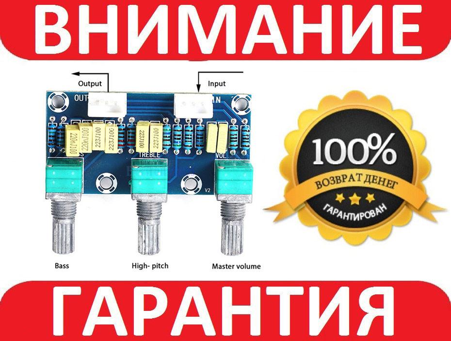 Предусилитель тональный пассивный аудио усилитель XH-M802