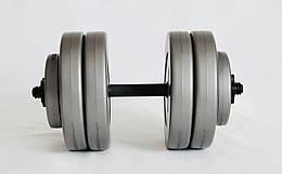 Гантель WCG 13 кг Серая (310.001.011)