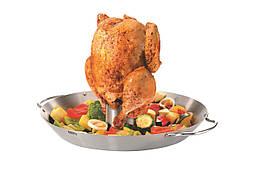 Ростер для курицы GEFU BBQ 36 см (89156)