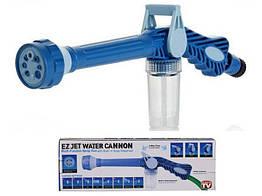 Насадка на шланг розпилювач води з відсіком для миючих засобів Ez Jet Water Cannon Біло-синій (n-564))