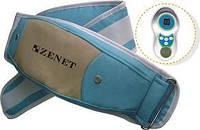 ZENET Массажный пояс для похудения Zenet TL-2005L-E