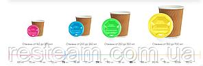 Крышка к стакану ромб 80 зеленая L-XL/ Z 250-330 Ф275