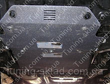 Захист двигуна Лексус LX 470 (сталева захист піддону картера Lexus LX 470)