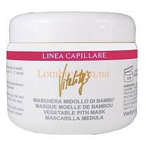 Vitality's Linea Capillare - Маска для волос на основе сердцевины бамбука 500 мл.