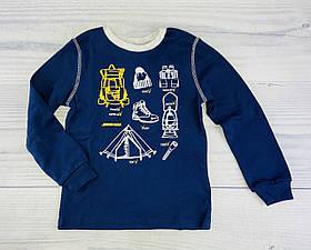 Джемпер для хлопчиків Синій Бавовна Бембі Україна зріст 128 см, 8 років