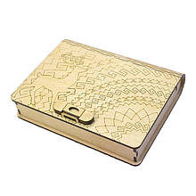 Коробка подарункова з логотипом компанії 200х226х60 tty-f000025