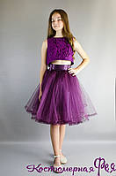 Детское пышное нарядное платье юбка и топ (код 4/111)
