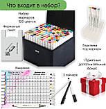Качественные скетч маркеры Touch Smooth 120 шт. Профессиональные двусторонние спиртовые маркеры для скетчинга, фото 2