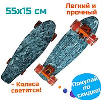 Пенниборд детский лонгборд пенни penny борд скейт пенни борд для мальчиков и девочек мини борд