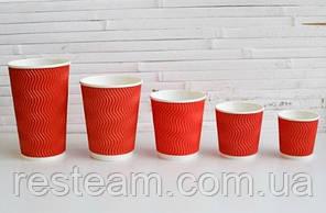 Стакан гофра 450 мл красный PAPER CUPS 20шт/уп