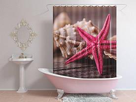 Штори для ванної зірочка