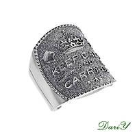 Серебряное кольцо Keep Calm and Carry On