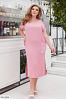 Легке однотонне прогулянкове креповое сукня з розрізами з боків з кишенею з накатом р:50,52,54,56 арт.5100