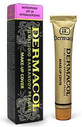 Тональный крем Dermacol Make-Up Cover, 30 мл.