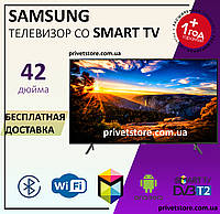 Телевизоры Самсунг 42 Samsung 42 дюйма SMART TV FULL HD телевизор 42 дюйма смарт тв.Т2 телевизори самсунг