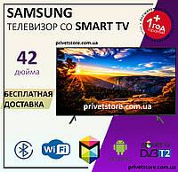 Телевизор Самсунг Samsung 42 дюйма SMART TV FULL HD телевизор 42 дюйма смарт тв,с подставкой T2, телевізор