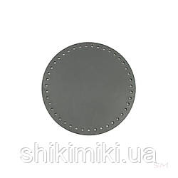 Дно для сумки круглое (16 см), цвет темно-серый