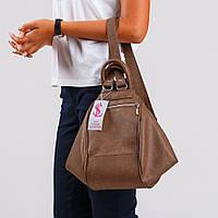 Коричневая женская сумочка трансформируется в рюкзак