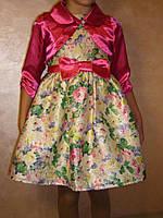 Платье детское с болеро 1017 в цветах НМР