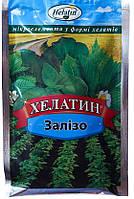 Эфективне біодобриво для рослин  -  Хелатин (Залізо)  50мл