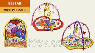 Коврик для малышей 8931AB (18шт 2) с погремушками на 2-х дугах,2 вида, р-р игрушки – 86*75*57 см, в