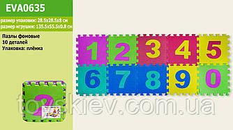 Пазлы фомовые EVA0635 (12шт) цифры, 10 деталей,1деталь: 28,5*28,5*0,8 см, в пленке
