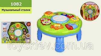 Игровой центр 1082 (18шт 2) столик,многофункциональный,звуки,размер столика - 30*30*17см, в кор. 41*