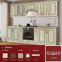 Кухні в класичному стилі