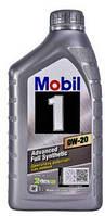 Масло Mobil 1 0W-20 кан. 1л